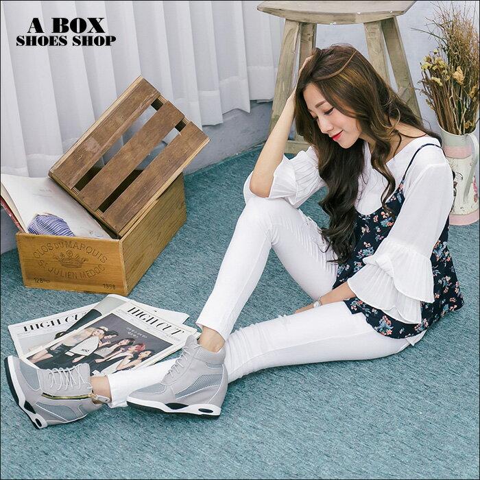 格子舖*【KF1638-1】韓國製造 質感高品質真皮透氣網布 綁帶拉鍊內增高休閒運動鞋 2色 1
