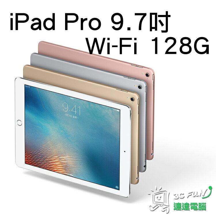 Apple 蘋果 iPad Pro 9.7吋 Wi-Fi 版 128GB 四色(銀色/太空灰/金色/玫瑰金)