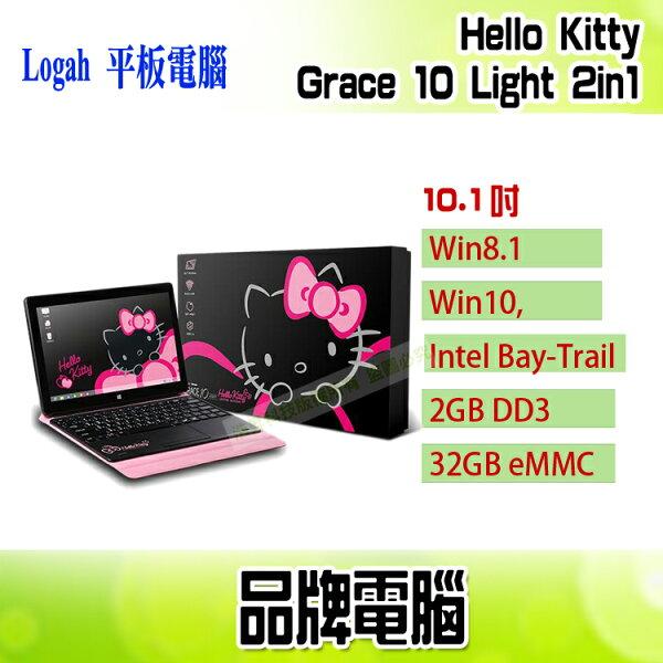 Logah 平板電腦 Hello Kitty Grace 10 Light 2in1 (Win10)