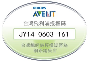 【大成婦嬰】AVENT 手/電動吸乳器配件(花瓣按摩護墊) E65A050157 1