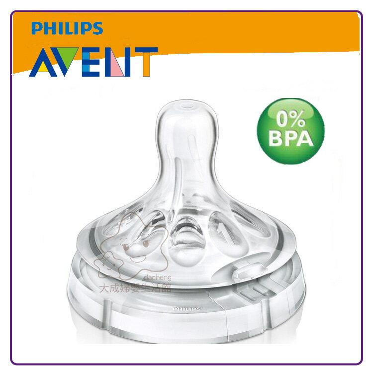 【大成婦嬰】AVENT 寬口親乳感防脹氣奶嘴 (E65A057001) 2入裝 2