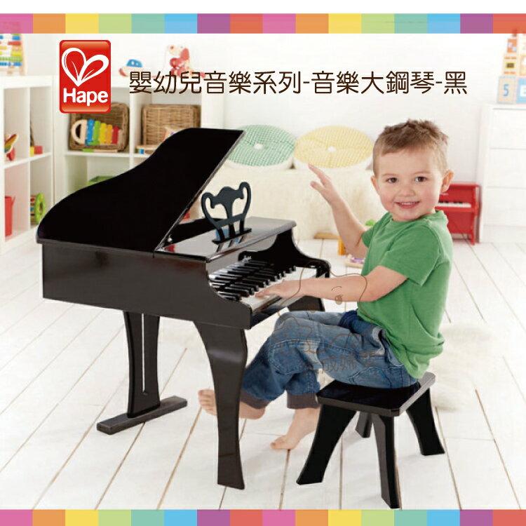 【大成婦嬰】德國 Hape 愛傑卡 音樂大鋼琴-黑(E0320) 、粉紅(E0319) 0