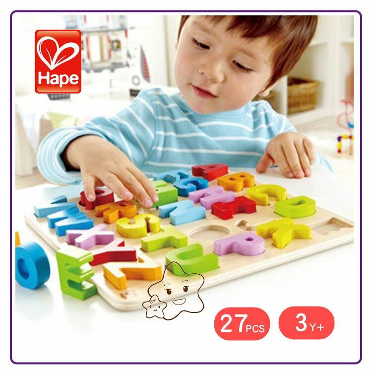 【大成婦嬰】德國 Hape 愛傑卡 ABC立體木拼圖(大寫) E1502 0