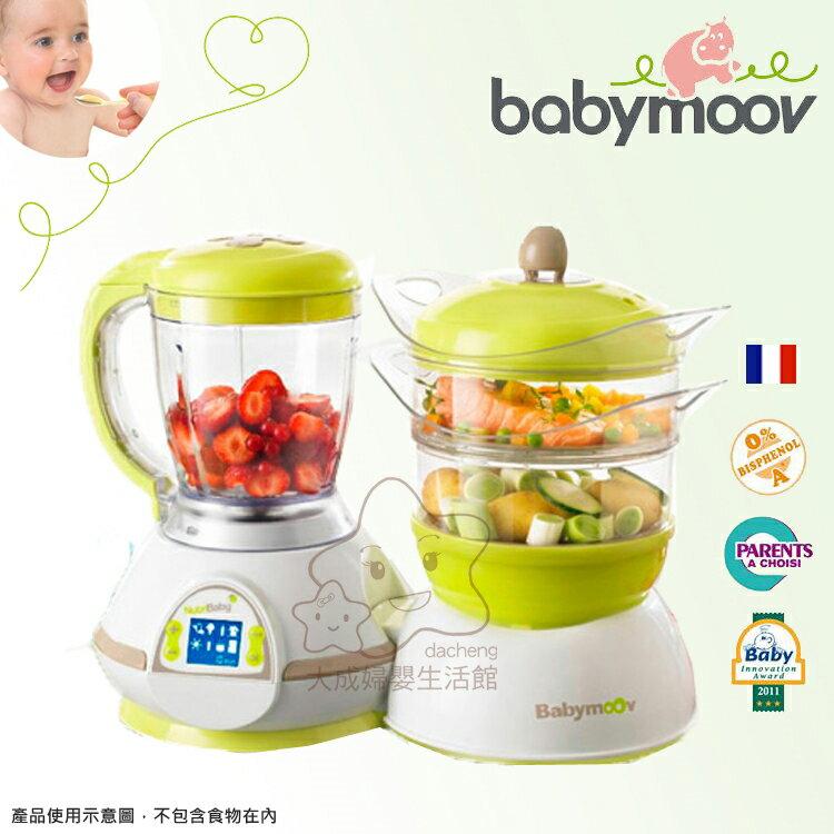 【大成婦嬰】法國 babymoov 多功能五合一 食物調理機(附食譜) 2年保固  消毒 加熱 蒸煮 解凍 攪拌 0