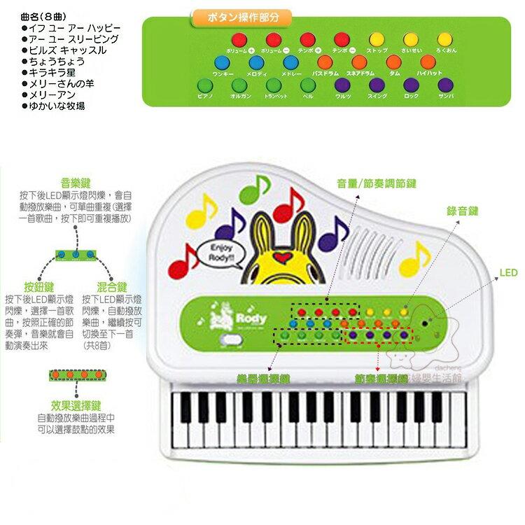 【大成婦嬰】Rody 跳跳馬 音樂小鋼琴 3589 玩具 / 音樂 / 聲響 1