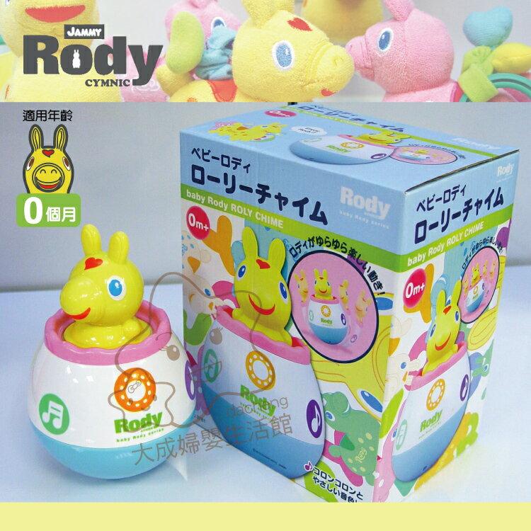 【大成婦嬰】Rody 跳跳馬 音樂不倒翁3781 玩具/ 聲響 0