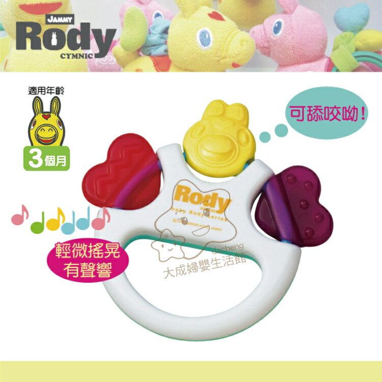 【大成婦嬰】Rody 跳跳馬 牙膠手搖鈴 3753 玩具 / 音樂 / 聲響 1
