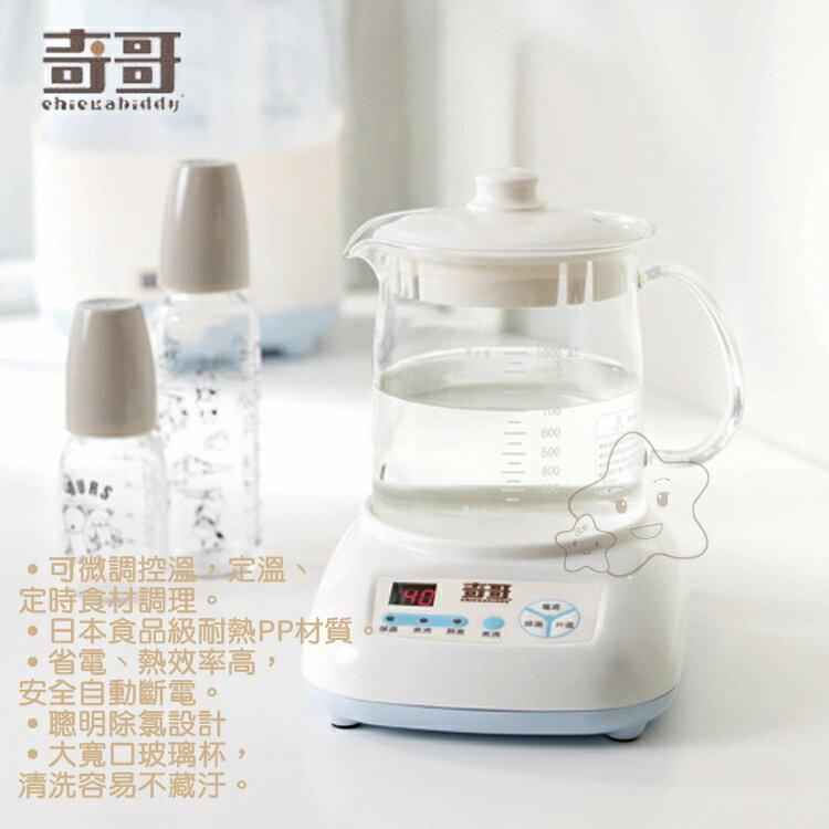 【大成婦嬰】奇哥 微電腦調乳器63300 食材調理 微調控溫 耐熱材質 調乳器 1