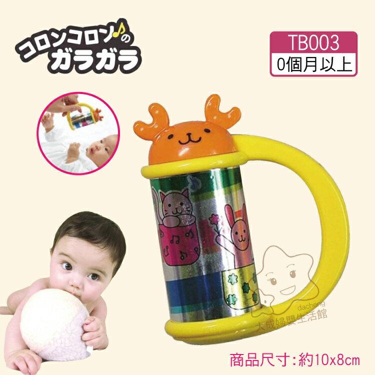 【大成婦嬰】日本 People 閃亮手搖鈴 TB003 (0個月以上) 1