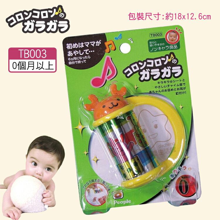 【大成婦嬰】日本 People 閃亮手搖鈴 TB003 (0個月以上) 0