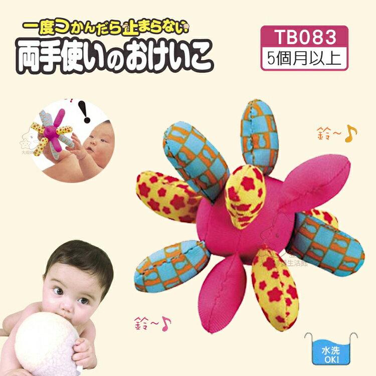 【大成婦嬰】日本 People 知育爆發觸覺球 TB083 (5個月以上) 0