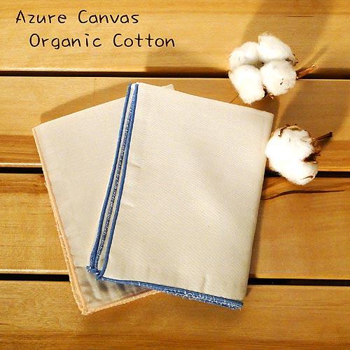 【大成婦嬰】藍天畫布-極細緻 有機棉紗布澡巾(二條裝),3層設計, 100%台灣織造 - 限時優惠好康折扣