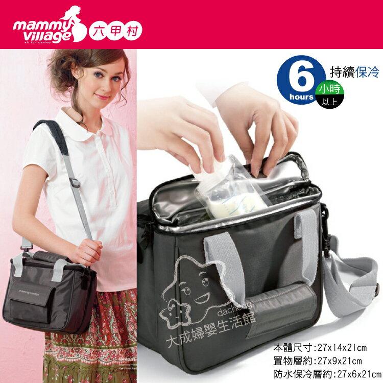 【大成婦嬰】mammy village 六甲村 母乳保冷輕揹袋 98803 外出 儲乳 保冷 0