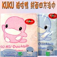 【大成婦嬰】KUKU 酷咕鴨 絨面四方浴巾吸水力強2304 可當包巾.涼被使用 0