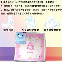 【大成婦嬰】KUKU 酷咕鴨 絨面四方浴巾吸水力強2304 可當包巾.涼被使用 1
