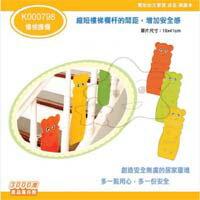 【大成婦嬰】ST BABY 樓梯安全防護欄 (6入/組) 樓梯護片 護板 1