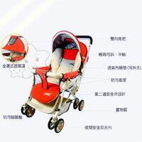 【大成婦嬰】ST-BABY 全罩加大型手推車 C000842 紅色 1