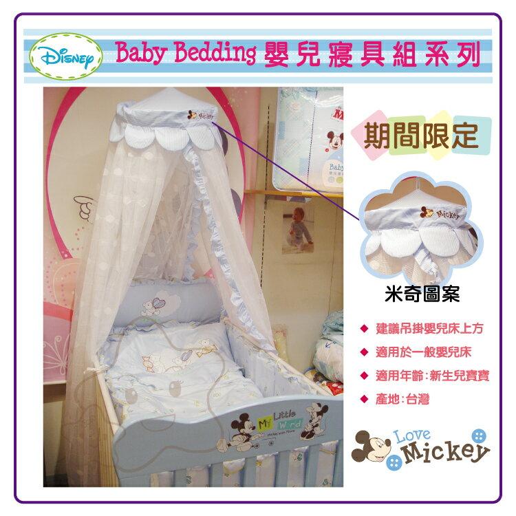 【大成婦嬰】迪士尼日式搖擺護攔嬰兒床+迪士尼米奇七件寢具組+迪士尼蚊帳 2