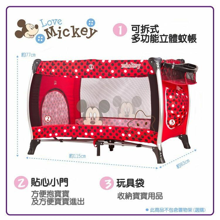 【大成婦嬰】迪士尼 Disney   Mickey米奇、Minnie米妮 全罩式鋁架遊戲床 1