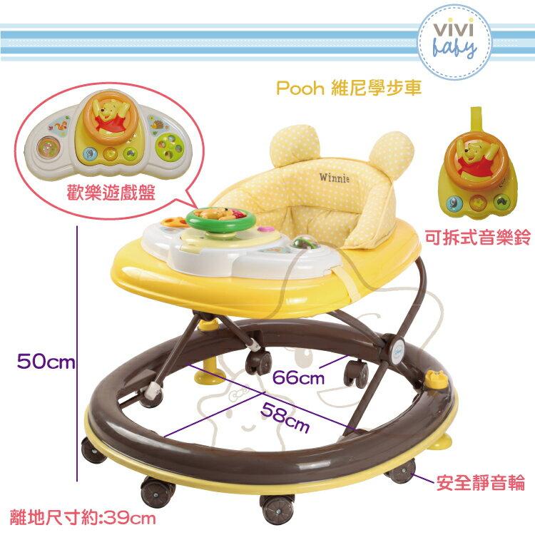 【大成婦嬰】Disney 迪士尼系列-寶寶學步車 (米奇、維尼) 1