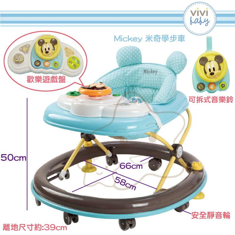 【大成婦嬰】Disney 迪士尼系列-寶寶學步車 (米奇、維尼) 0