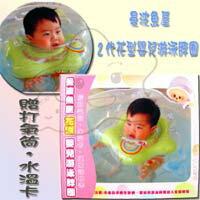 【大成婦嬰】曼波魚屋 2代花型嬰兒游泳脖圈(最新款)*贈打氣筒,水溫卡 0