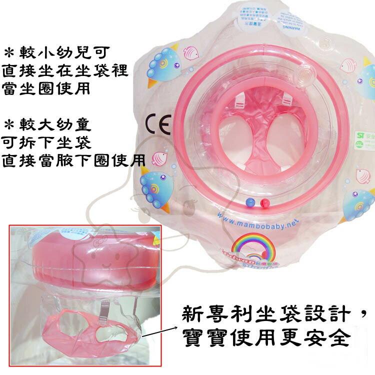 【大成婦嬰】曼波魚屋 幼兒游泳腋下圈(新型)- 附打氣筒.水溫卡 - 兩層安全設計 - 台灣製 1