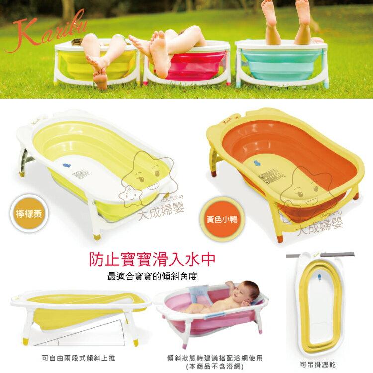 【大成婦嬰】Karibu 嘉瑞寶 時尚摺疊式嬰幼浴盆 洗澡盆 外出攜帶方便 (隨機出貨) 1