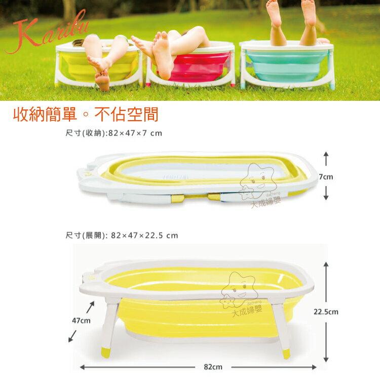 【大成婦嬰】Karibu 嘉瑞寶 時尚摺疊式嬰幼浴盆 洗澡盆 外出攜帶方便 (隨機出貨) 2