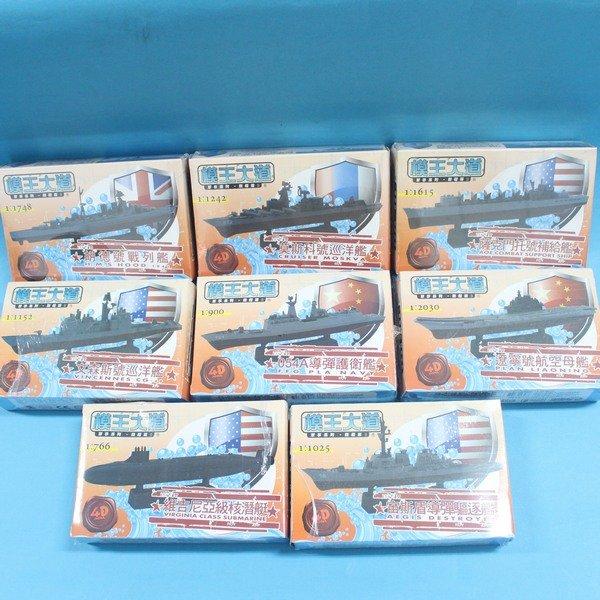 4D仿真軍艦模型 DIY模型船F176模王大道軍事系列-共8款戰艦篇/一款入{促49}