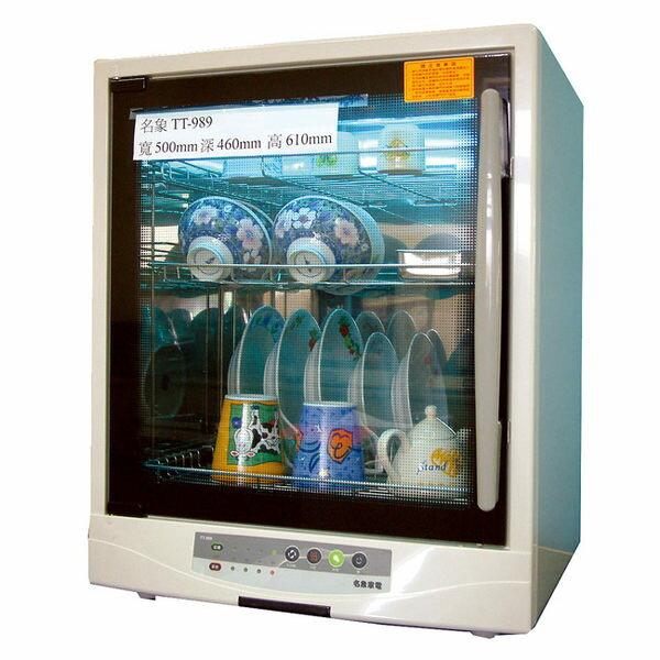 【名象】微電腦三層紫外線殺菌烘碗機TT-989/TT989《刷卡分期+免運》