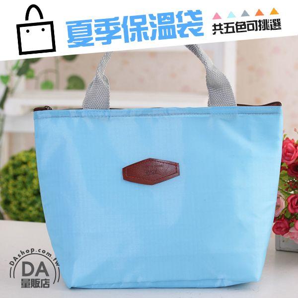 《DA量販店》手提 防水 保溫保冷 便當袋 手提袋 學生餐袋 便當包 飯盒包 藍(V50-1467)