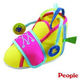 People - 穿鞋學習玩具