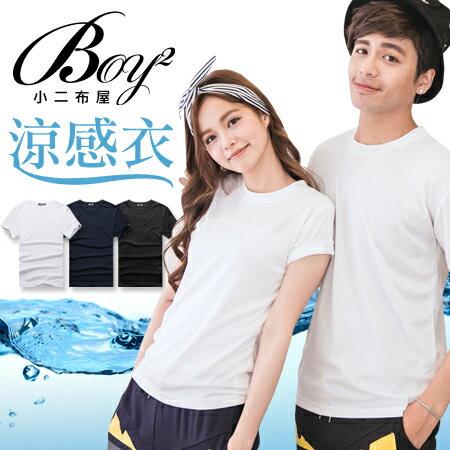 ☆BOY-2☆【NR05011】情侶短袖T恤休閒素面夏季清涼涼感短T 0