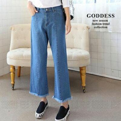 均一價299-嘉蒂斯長褲 復古街頭休閒寬鬆毛邊寬口褲【040281】1色3碼 現貨+預購