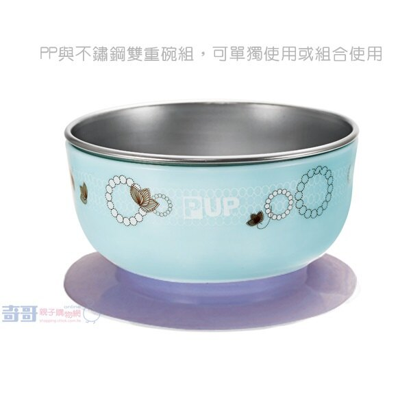 PUP 304不鏽鋼活動碗組 CNF30600Z 2