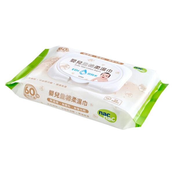 nac nac - 超純水全棉柔濕巾60抽