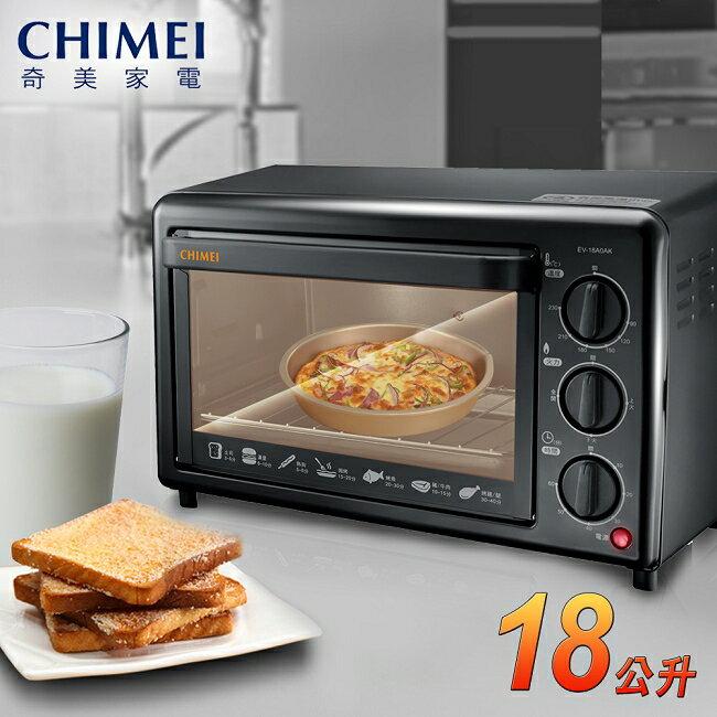 【CHIMEI奇美】18公升機械式電烤箱/EV-18A0AK