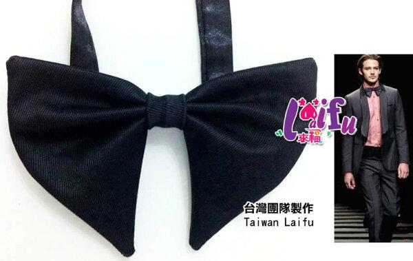 來福,K278蝙蝠角領結新郎結婚領結領花派對糾糾台灣製,售價199元