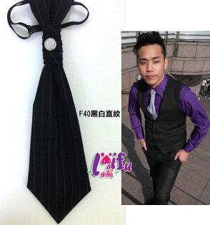 來福*k279大領巾燕尾服結婚新郎領帶領結糾糾台灣製,售價250元