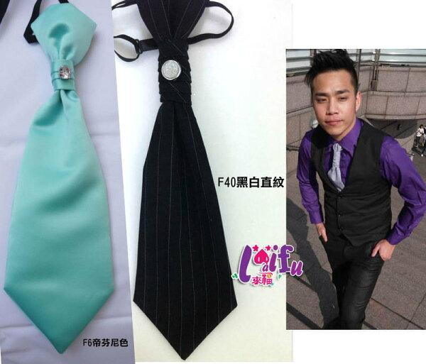 來福,k372大領巾燕尾服結婚新郎領帶領結糾糾台灣製,售價250元