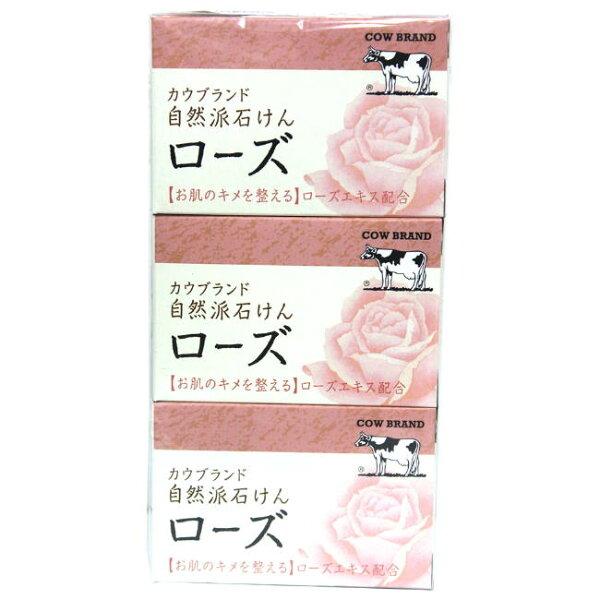 牛乳石鹼 自然玫瑰香皂