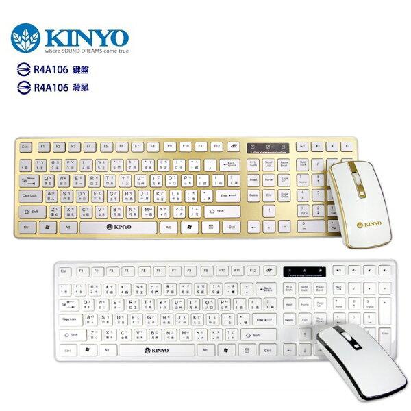 KINYO 耐嘉 GKBM-885 無線鍵鼠組/USB接收器/電腦鍵盤/滑鼠/無線/2.4G無線技術/通過BSMI 檢驗合格