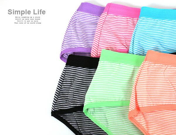 3件199免運【AJM】條紋低腰三角褲3件組(隨機色) 1