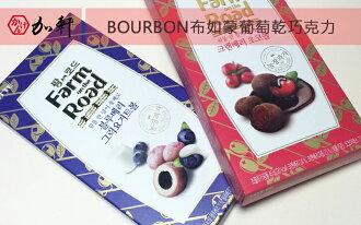 《加軒》韓國LOTTE樂天田園巧克力球 小紅苺/藍苺優格二種口味
