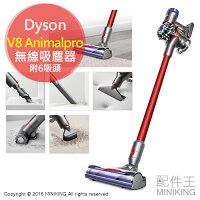 戴森Dyson到【配件王】代購 日本戴森 6吸頭 Dyson V8 Animalpro 無線吸塵器 掃除機 SV10ANCOM 另V6