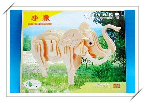 DIY木質3D立體拼圖 四聯動物木質拼圖(M029A小象.中2片入)/一組入{定49}