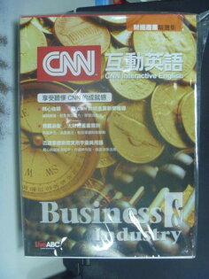 【書寶二手書T1/語言學習_HPU】CNN互動英語精選:財經產業_LiveABC_附光碟