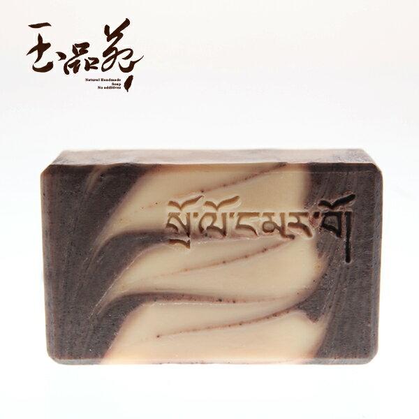 玉品苑【紅景天】手工皂*SPJ-62-HJT