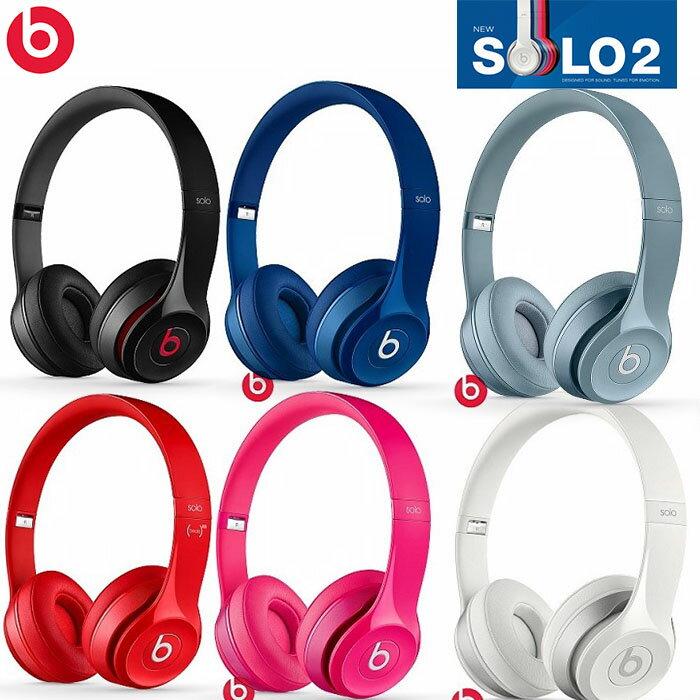 Beats Solo2 耳罩式耳機,公司貨附保卡,一年保固